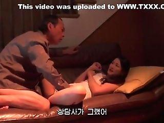 Japanese Spouse Wifey